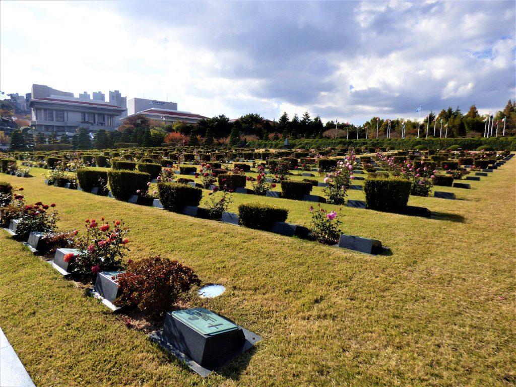 UN Cemetery busan