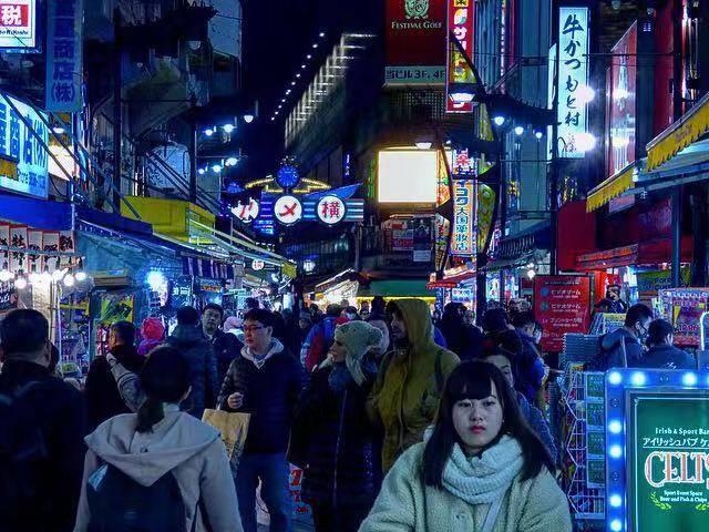 Ameya-Yokochō tokyo