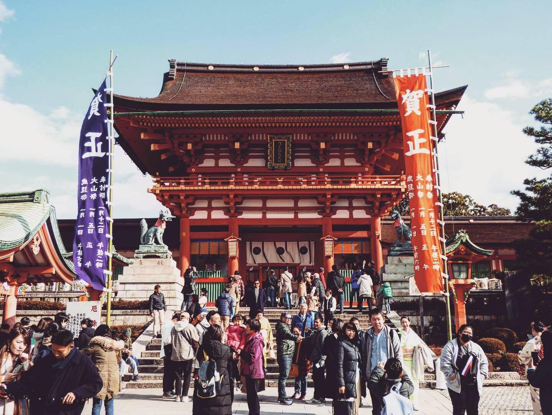 kyoto fushimi-inari