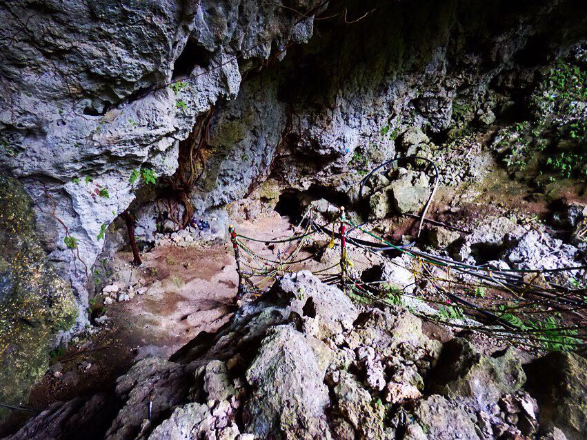 Todoroki Cave entrance
