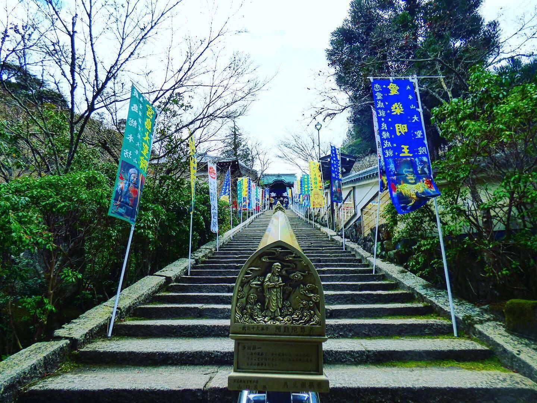 Daisho-in hiroshima