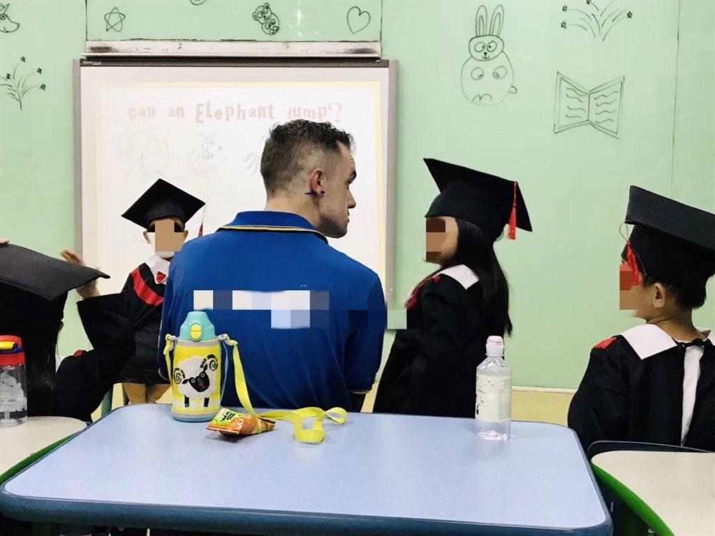 Chinese kids school